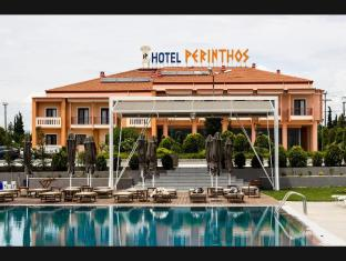 /hotel-perinthos/hotel/thessaloniki-gr.html?asq=jGXBHFvRg5Z51Emf%2fbXG4w%3d%3d