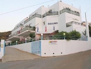 /it-it/kalliopi-studios-apartments/hotel/crete-island-gr.html?asq=jGXBHFvRg5Z51Emf%2fbXG4w%3d%3d
