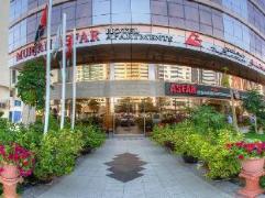 UAE Hotels | Murjan Asfar Hotel Apartment