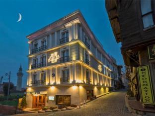 /antis-hotel/hotel/istanbul-tr.html?asq=GzqUV4wLlkPaKVYTY1gfioBsBV8HF1ua40ZAYPUqHSahVDg1xN4Pdq5am4v%2fkwxg