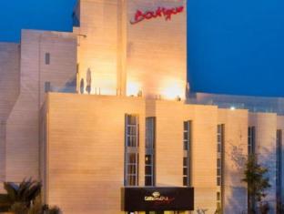 /dan-boutique-jerusalem-hotel/hotel/jerusalem-il.html?asq=jGXBHFvRg5Z51Emf%2fbXG4w%3d%3d