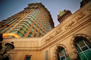 /al-marwa-rayhaan-hotel-by-rotana/hotel/mecca-sa.html?asq=jGXBHFvRg5Z51Emf%2fbXG4w%3d%3d