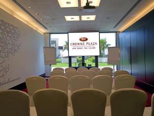 Staybridge Suites Yas Island Hotel Abu Dhabi - Meeting Room