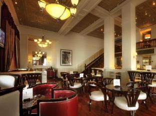 Taj Cape Town Hotel Cape Town - Twankey