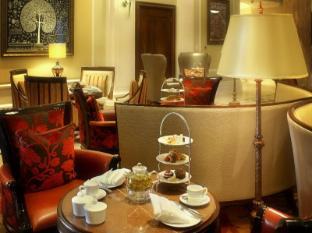 Taj Cape Town Hotel Cape Town - High Tea
