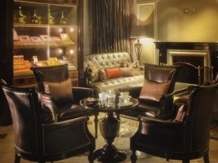 Taj Cape Town Hotel Cape Town - Cigar Lounge