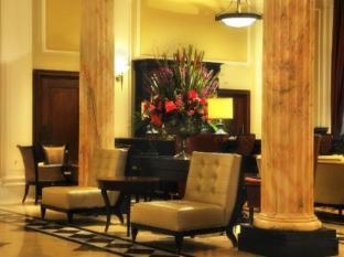 Taj Cape Town Hotel Cape Town - Lobby Lounge