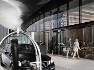 Crown Metropol Hotel Melbourne - Entrance