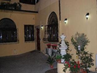 Hotel Filippo Roma Rome - Jardin