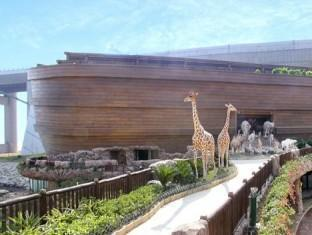 Noah's Ark Resort Hong Kong - Exterior