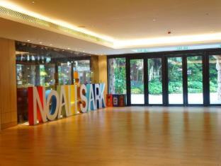 Noah's Ark Resort Hong Kong - Interior