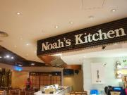 NOAH'S Kitchen
