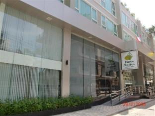 Boss Suites Nana Bangkok - Exterior
