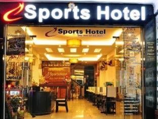 Sports 1 Hotel Hue - Exterior