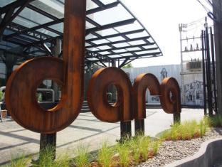New Dara Boutique Hotel & Residence Phuket - Exterior