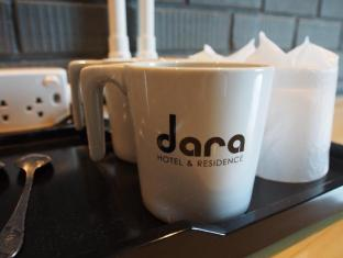 New Dara Boutique Hotel & Residence Phuket - Coffee & tea set