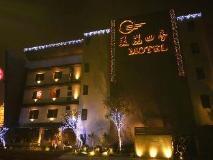 Merryseasons Motel: