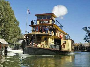 Echuca Nirebo Hotel Echuca - Nearby Attraction