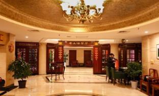 /es-es/seventh-heaven-hotel/hotel/shanghai-cn.html?asq=jGXBHFvRg5Z51Emf%2fbXG4w%3d%3d