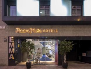 Room Mate Emma Hotel Barcelona - Entrance