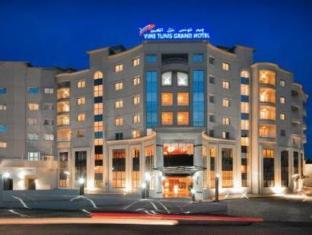 /tunis-grand-hotel/hotel/tunis-tn.html?asq=jGXBHFvRg5Z51Emf%2fbXG4w%3d%3d