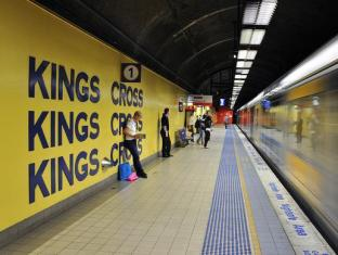 Regents Court Apartments Sydney - Surroundings