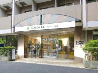FLEXSTAY INN Yokohama