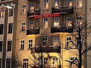 /hu-hu/hotell-onyxen/hotel/gothenburg-se.html?asq=5VS4rPxIcpCoBEKGzfKvtE3U12NCtIguGg1udxEzJ7mpjoFtD%2fpKk6eVotSOzE4iHosuG2cXdAA5lcsWm8Wgy5wRwxc6mmrXcYNM8lsQlbU%3d