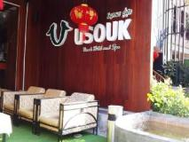 Usouk Hotel and Spa: exterior