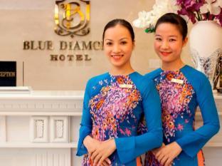 Blue Diamond Hotel Ho Chi Minh City - Reception