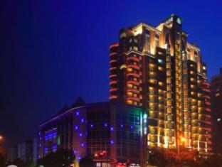 /tr-tr/dorsett-shanghai-century-park/hotel/shanghai-cn.html?asq=jGXBHFvRg5Z51Emf%2fbXG4w%3d%3d