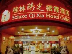 Guilin Soluxe Qixia Hotel   Hotel in Guilin