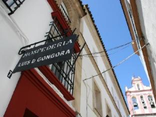 /hospederia-luis-de-gongora/hotel/cordoba-es.html?asq=vrkGgIUsL%2bbahMd1T3QaFc8vtOD6pz9C2Mlrix6aGww%3d