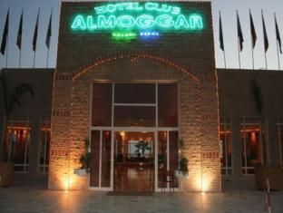 /hotel-almoggar-garden-beach/hotel/agadir-ma.html?asq=jGXBHFvRg5Z51Emf%2fbXG4w%3d%3d