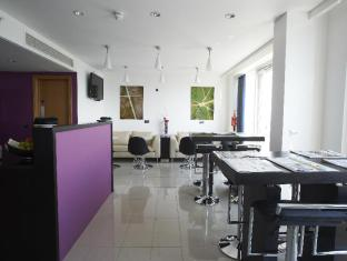 Pestana Chelsea Bridge Hotel And Spa London - Executive Lounge