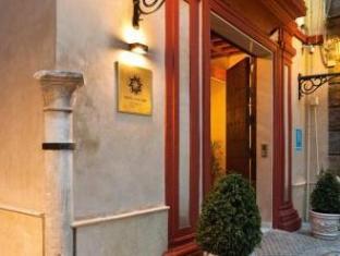/vi-vn/hotel-casa-1800-sevilla/hotel/seville-es.html?asq=vrkGgIUsL%2bbahMd1T3QaFc8vtOD6pz9C2Mlrix6aGww%3d