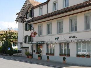 /hotel-alphorn/hotel/interlaken-ch.html?asq=GzqUV4wLlkPaKVYTY1gfioBsBV8HF1ua40ZAYPUqHSahVDg1xN4Pdq5am4v%2fkwxg