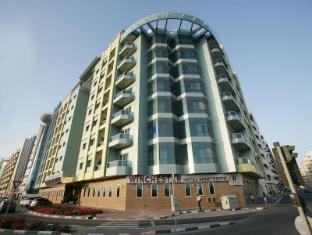 Winchester Hotel Apartments Dubai - Winchester Hotel Apartments