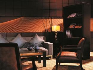 Traders Hotel Abu Dhabi by Shangri-La Abu Dhabi - Executive Lounge