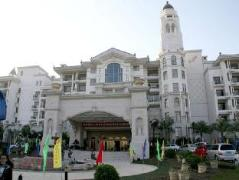 Country Garden Phoenix Hotel Changsha | Hotel in Changsha