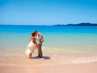 Hamilton Island Palm Bungalows Whitsunday Islands - Perfect Wedding Destination