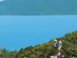 Hamilton Island Palm Bungalows Whitsunday Islands - Bushing Walking Passage Peak