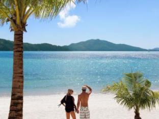 Hamilton Island Palm Bungalows Whitsunday Islands - Catseye Beach