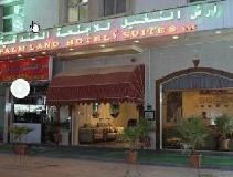 Palmland Hotel Suites: entrance