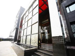 Bodi Boutique Hotel @ SNIEC