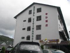 Hotel Titiwangsa | Malaysia Hotel Discount Rates