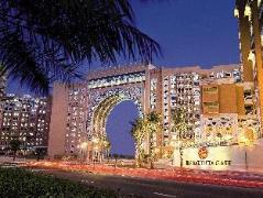 Moevenpick Hotel Ibn Battuta Gate – Dubai United Arab Emirates