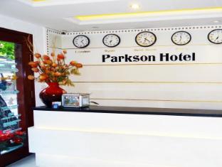 /ja-jp/parkson-hotel/hotel/hanoi-vn.html?asq=jGXBHFvRg5Z51Emf%2fbXG4w%3d%3d