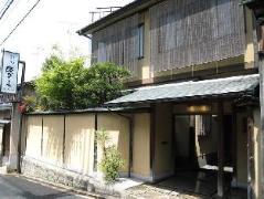 Ryokan Sakanoue Hotel Japan