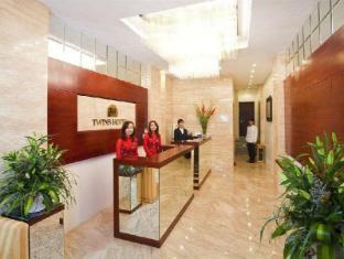 Twins Hotel Hanoi - Lobby